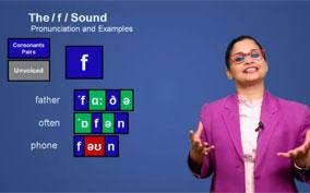 f sound