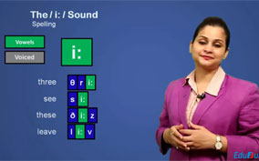 i sound