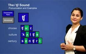 tf sound